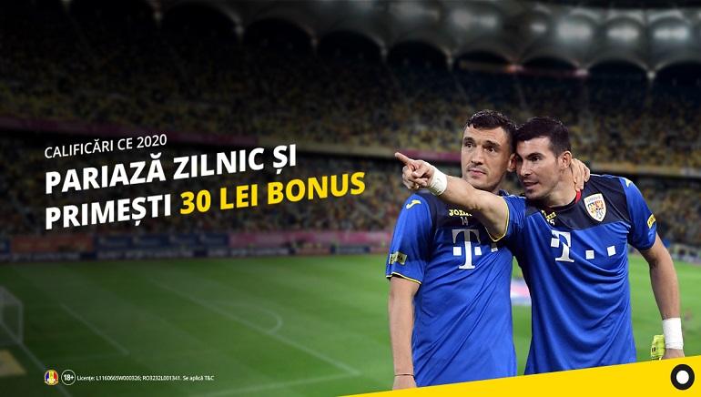 Fortuna Oferă un Bonus Special pentru Meciurile Naționalei României
