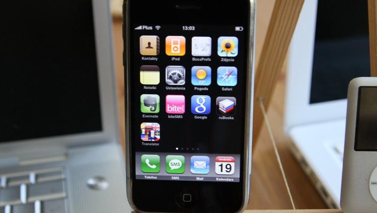 Aplicatie noua pe iPad descarcare de pariuri mobile